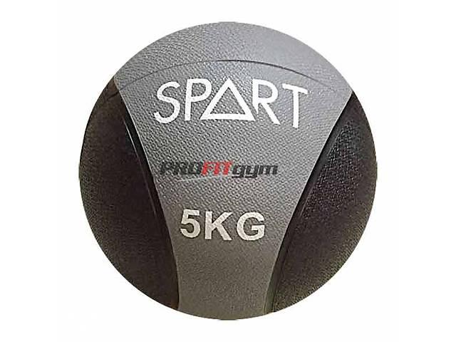 продам Медичний м'яч 5 кг SPART CD8037-5 бу в Дніпрі (Дніпропетровськ)