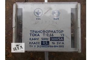 Трансформатор тока Т-0,66 300/5А класс 0,5