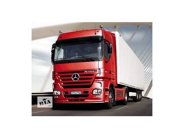 бу Требуется грузовой автотранспорт  в Украине