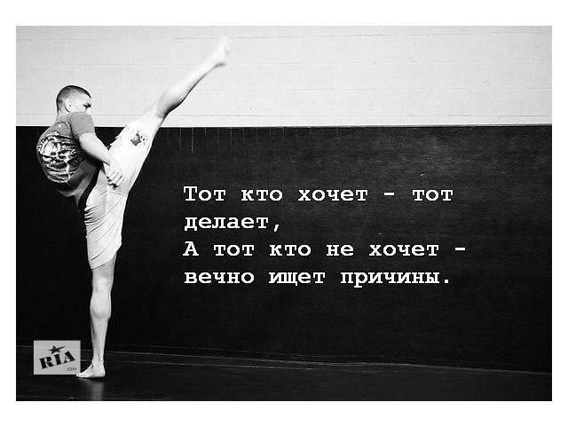 купить бу Тренировки по боксу,кикбоксингу,тайскому боксу(группа,индивидуальные) в Киеве