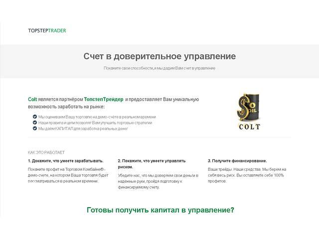 Трейдеру- объявление о продаже   в Украине