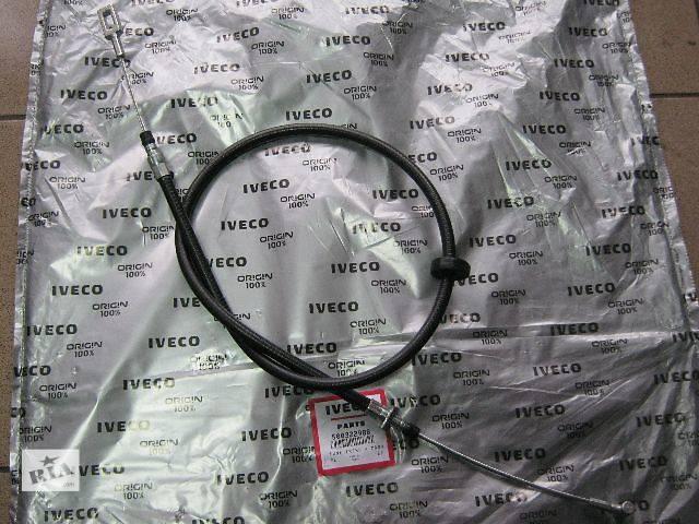 продам Трос ручного тормоза Iveco Daily бу в Ковеле