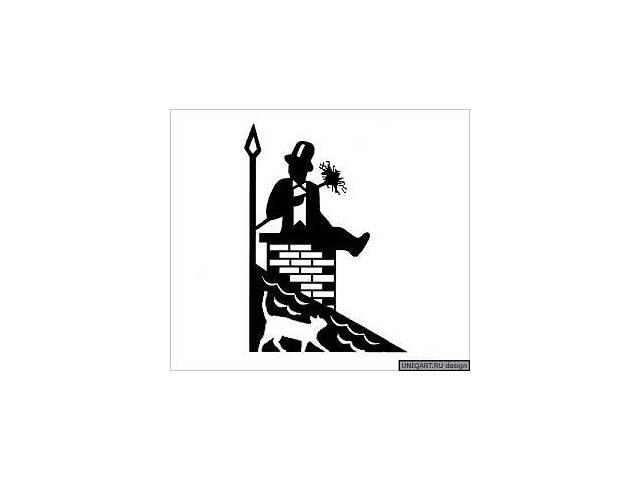 продам Трубочист / сажотрус / очистка дымоходов бу в Киевской области