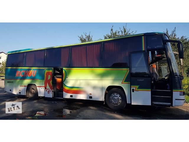 бу Пассажирские перевозки Автобусами обслуживание школьных экскурсий, турпоездок, различных мероприятий, свадеб ➨ 🚌 Bus-go в Киевской области