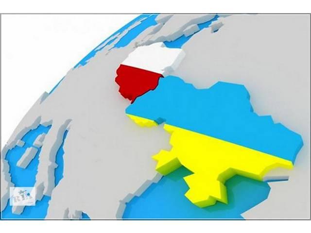 бу Трудоустройство в Польше с дальнейшей легализацией  в Украине
