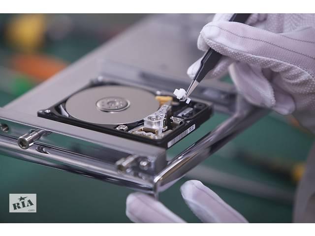 Центр восстановления данных (информации). Ремонт жестких дисков.- объявление о продаже   в Україні