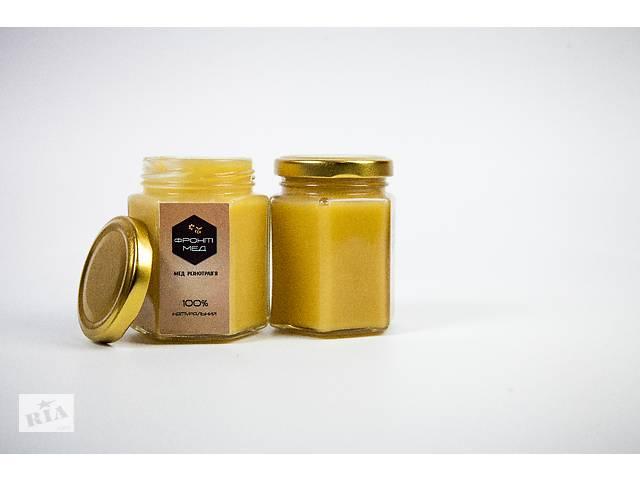 бу Цветочный мед  в Шепетовке