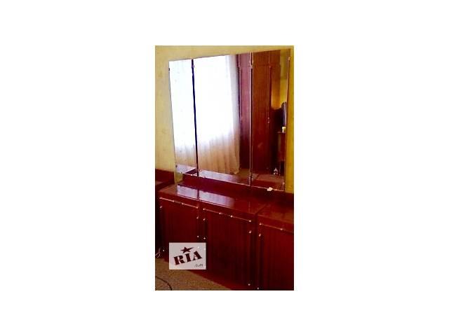 продам Туалетний столик - трюмо бу в Тернополе