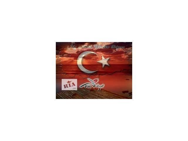 купить бу Турецкий язык репетитор в Харькове