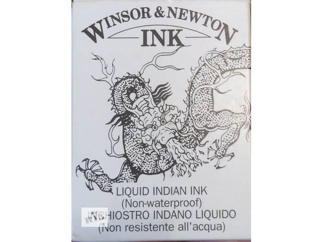 купить бу Тушь Winsor & Newton в Херсоне