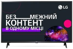 ТелевизорLG 43LM6300PLA