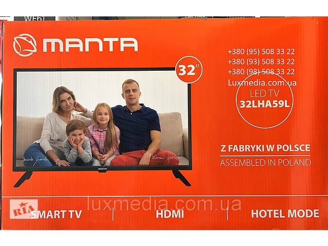 бу Телевизор Manta 32LHA59L (HD, Smart Android TV 7.1, Wi-Fi, DVB-C/T2) в Луцьку