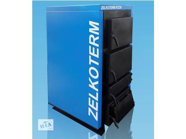 купить бу твердотопливный котел ZelkoTHERM KTZ30 для обогрева площади в 300 м.кв в Киеве