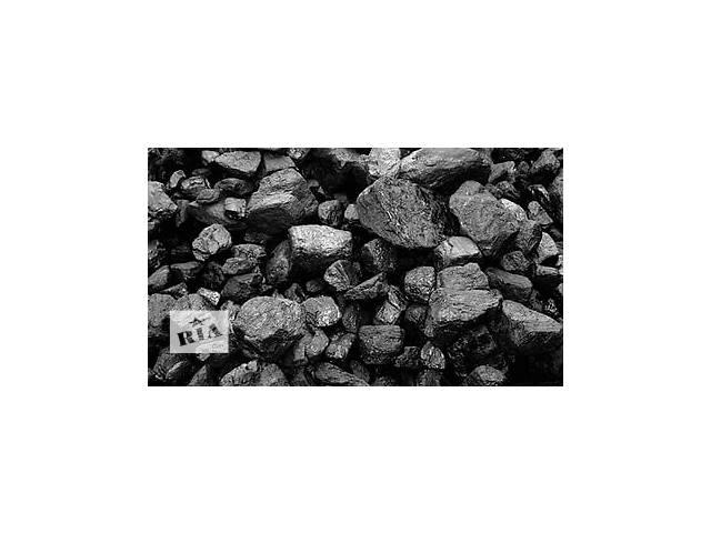 купить бу уголь пламеный в Бердянске
