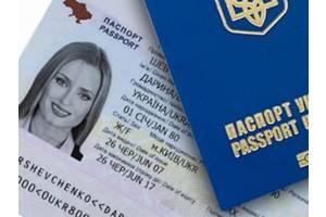 Украинский биометрический паспорт, загранпаспорт онлайн.