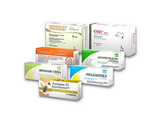купить бу Упаковка для таблеток от производителя в Киеве