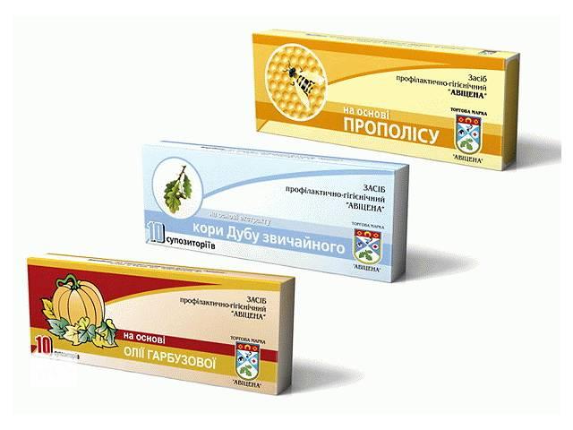 продам Упаковка Из Картона Для Лекарственных Препаратов бу в Харькове