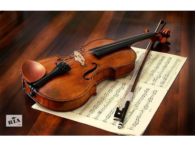 Уроки игры на скрипке- объявление о продаже   в Украине