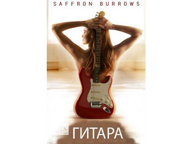 продам Уроки музики та вокалу бу в Киеве