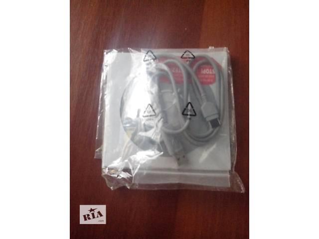 USB кабель для телефона Samsung- объявление о продаже  в Херсоне