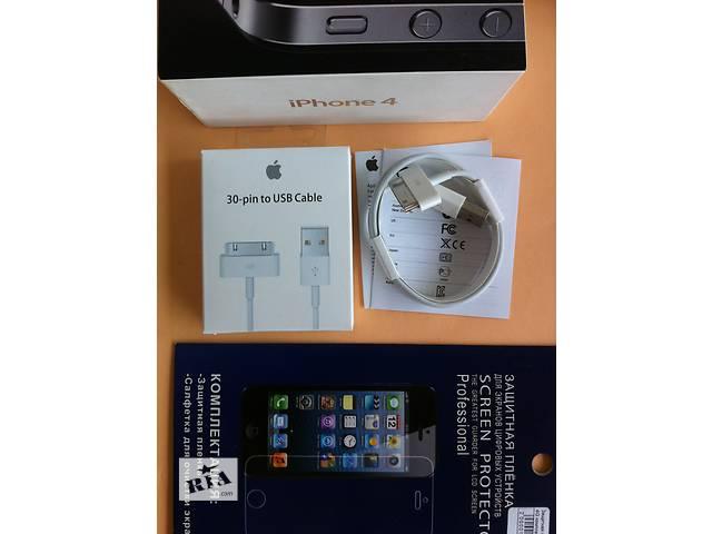 USB кабель iPhone 3/3G/4/4s 30pin зарядка шнур юсб айфон 4 + подарок- объявление о продаже  в Днепре (Днепропетровск)