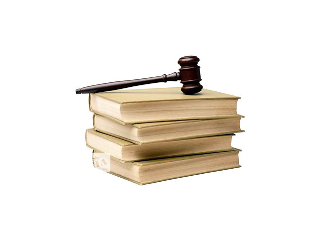 бу Услуги адвоката в судебных делах, Киев в Киеве