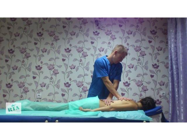 Видео онлайн ххх массаж уже