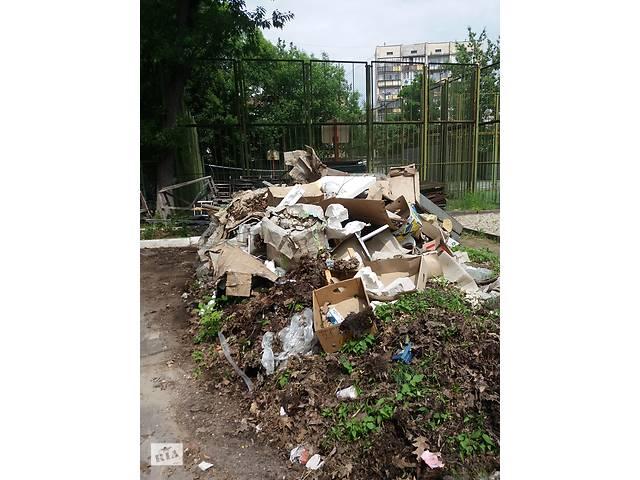 бу Услуги рабочих в Киеве