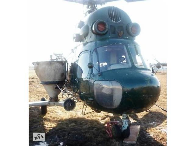 бу Услуги вертолета по рассеву сульфат аммония  в Украине