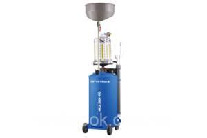 Установка для вакуумного отбора масла 65 литров бак с предкамерой