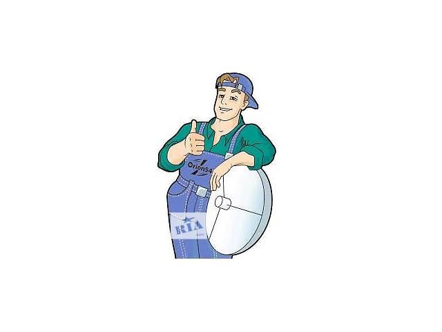 бу Установка и продажа спутниковых антенн. С настройкой и подключением. г.Каменка.  в Украине