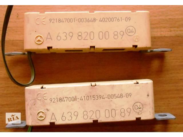 продам Усилитель антены A6398200089, підсилювач антени Мерседес Вито Віто (Виано Віано) Mercedes Vito (Viano) 639 бу в Ровно