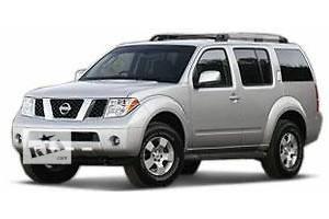 Новые Усилители заднего/переднего бампера Nissan Pathfinder