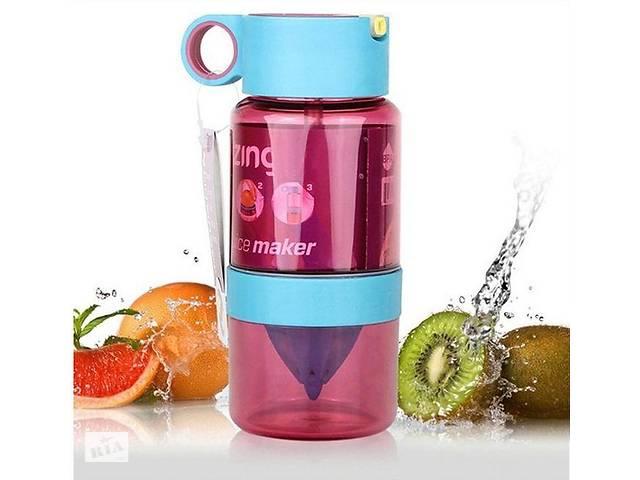 Бутылка для воды 450 мл с поилкой для самодельного лимонада 2 цвета Kidzinger- объявление о продаже  в Чернигове