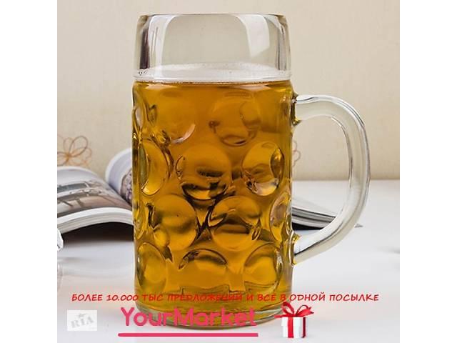 продам Кружка для пива Borgonovo Don 1л 12030020 бу в Чернигове