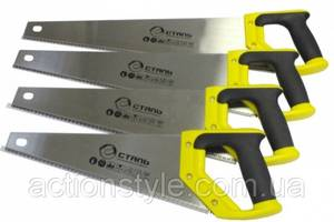 Новые Ножницы кухонные