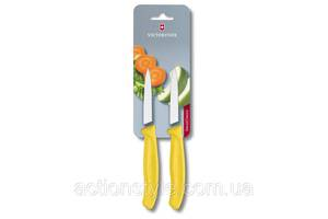 Нові Набори ножів