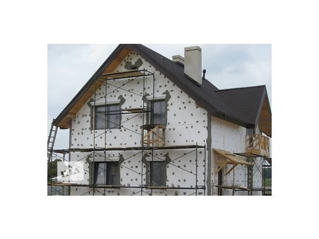 Утепление фасадов+ сопутствующие работы( демонтаж и монтаж окон и дверей)- объявление о продаже   в Украине