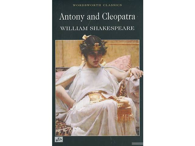 cleopatra and antony by shakespeare cleopatra as a performer Antony & cleopatra concerns the scandalous affair between the roman general antony and the egyptian queen cleopatra antony, a well-respected warrior and one of the three rulers of the roman empire, spends his time in egypt cavorting with cleopatra and living a life of decadence.