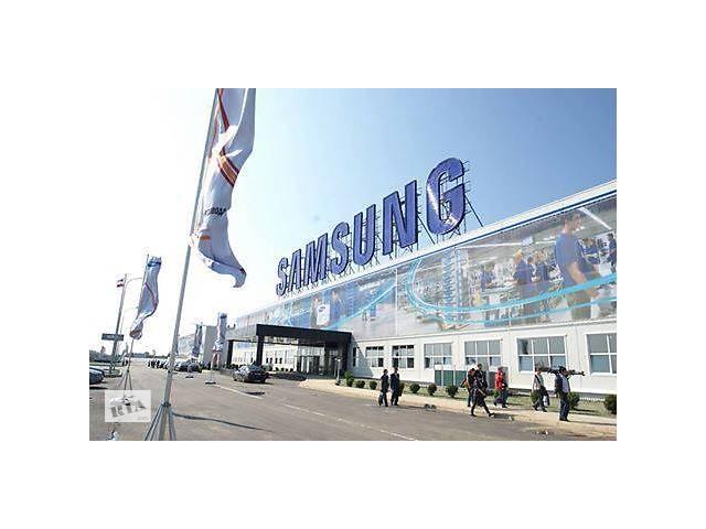 бу Бесплатная вакансия! Работа в Польше на заводе SAMSUNG  в Украине