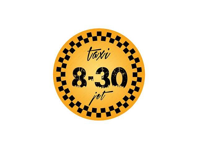 купить бу Диспетчер такси в Киеве