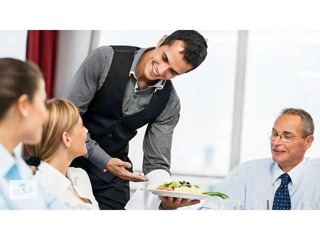 бу Официант в сеть ресторанов  в Польше  в Украине