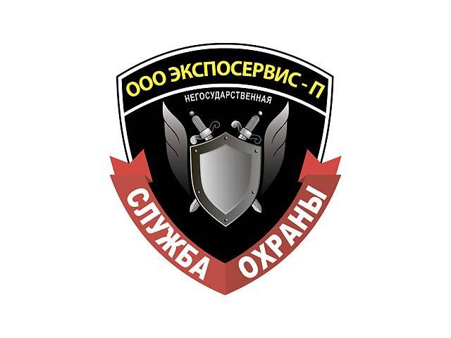 Охранники на вахту в Харьков- объявление о продаже   в Україні
