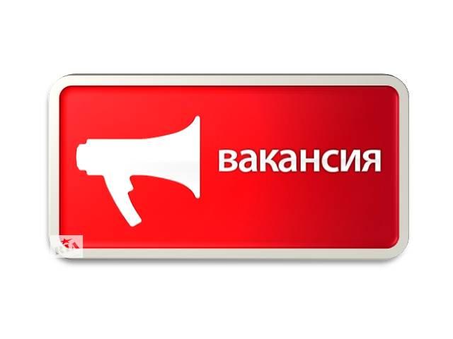 бу Оператор 1С, помощник бухгалтера  в Украине