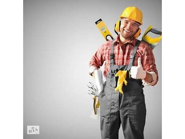 купить бу Помощники строителей   в Украине