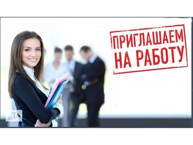 """бу """"Продавец- Консультант"""" в Харькове"""
