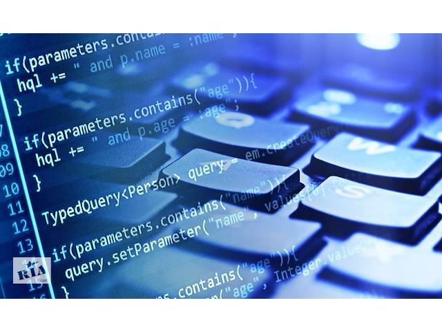 Программист С/С++/Linux.Работа в Польше - объявление о продаже   в Україні