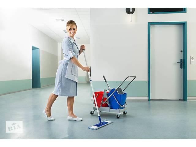 Прибиральниця в Израиль- объявление о продаже   в Украине