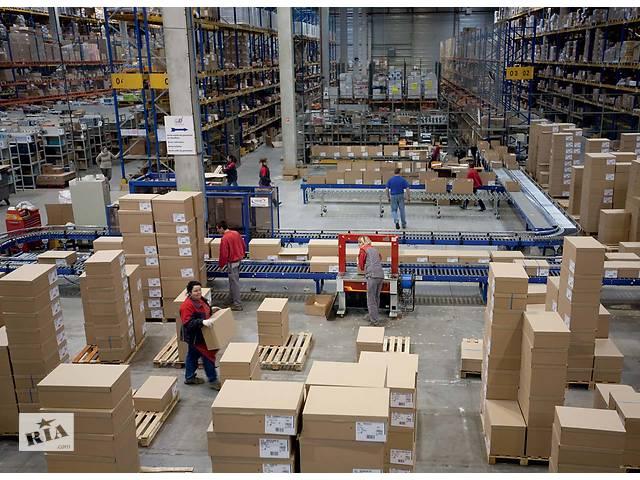 продам Работники на склад ID Logistic в Польше бу  в Украине