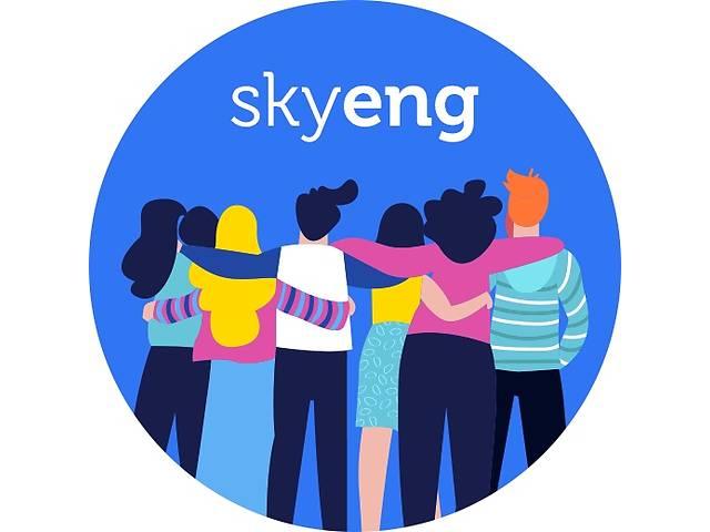бу Репетитор английского языка в международную компанию Skyeng  в Украине
